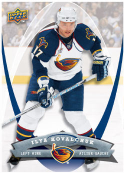 Ilya Kovalchuk 2008-09 McDonalds Hockey Card