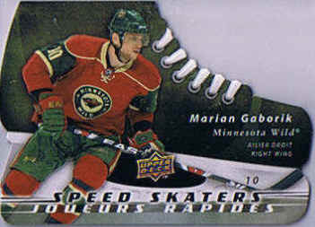 Marian Gaborik Hockey Card