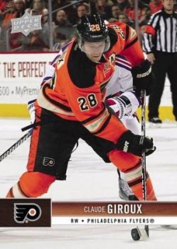 Claude Girioux Upper Deck Hockey Card #137