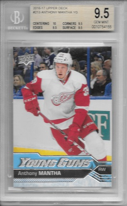 Anthony Mantha 2016-17 Upper Deck Young Guns BGS 9.5