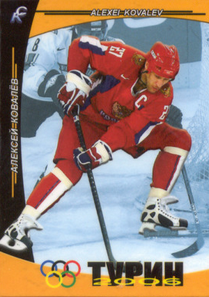 Alexei Kovalev olympic hockey card