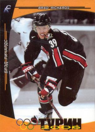 Brad Richards Olympic hockey card