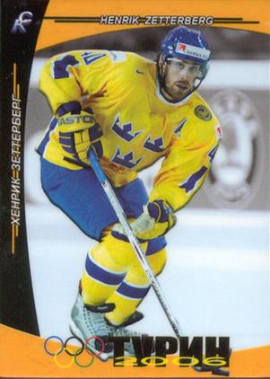 Henrik Zetterberg olympic hockey card