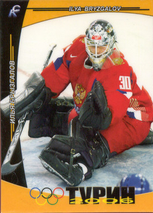 Ilya Bryzgalov olympic hockey card