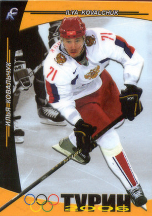 Ilya Kovalchuk olympic hockey card
