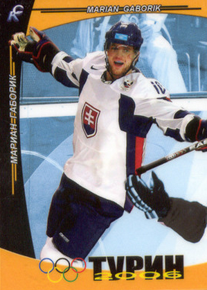 Marian Gaborik Olympic hockey card