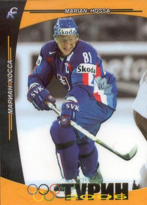 Marian Hossa Turin Olympics card