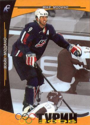 Mike Modano Olympics hockey card