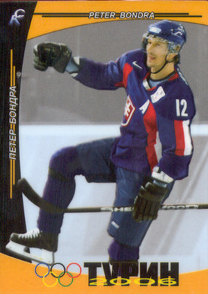 Peter Bondra Olympic hockey card
