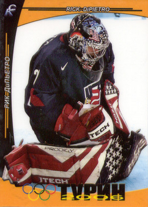 Rick Dipietro Olympic hockey card