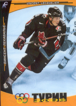 Vincent LeCavalier Olympic hockey card