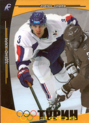 Zdeno Chara Olympic hockey card