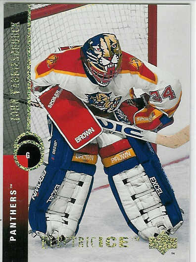 John Vanbiesbrouck Electric Ice