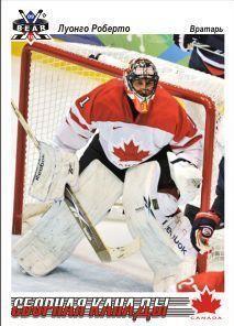 Luongo Vancouver 2010 Olympics