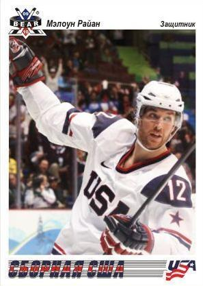 Ryan Malone Vancouver 2010 USA Olympic Hockey Card