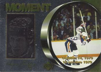 Wayne Gretzky McDonalds Grand Moments