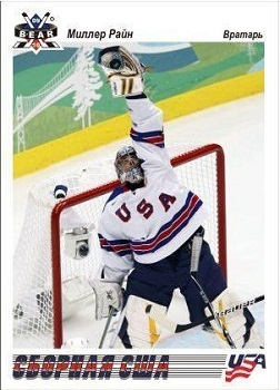 Ryan Miller Vancouver 2010 Olympics Hockey Card