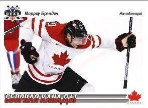 Brendan Morrow Vancouver 2010 Olympics