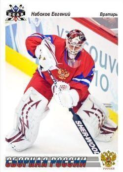 Evgeni Nabokov Vancouver 2010 Olympic Hockey Card