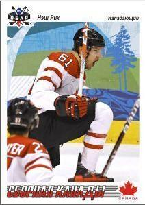 Rick Nash Vancouver 2010 Olympics Hockey Card