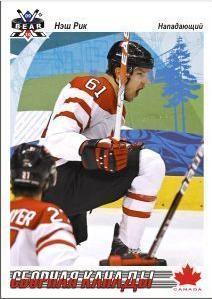 Rick Nash Vancouver 2010 Olympics Hockey Card