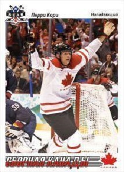 Corey Perry Vancouver 2010 Olympics