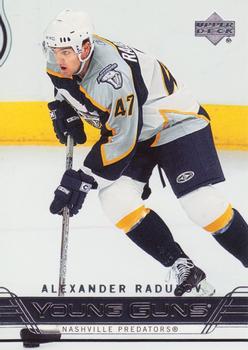Alexander Radulov Upper Deck RC