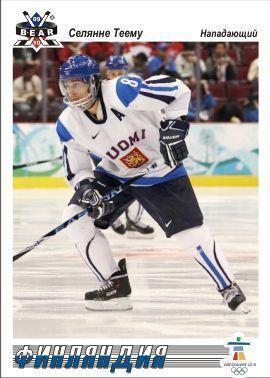 Teemu Selanne Vancouver 2010 Olympic Hockey Card