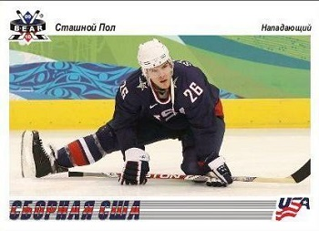 Paul Stastny Vancouver 2010 USA Olympic Hockey Card