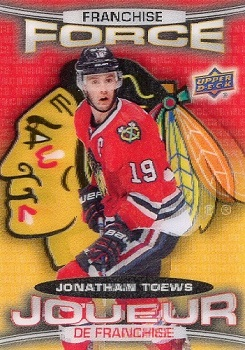 2016-17 Tim Horton's Franchise Force Toews