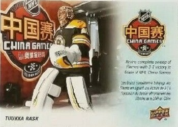 Tuukka Rask 2019-20 Tim Hortons Key Season Events