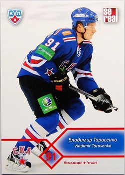 Vladimir Tarasenko KHL hockey card