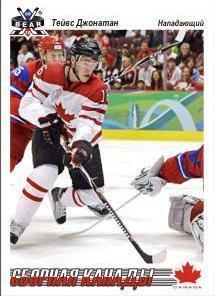 Jonathan Toews Vancouver 2010 Olympics